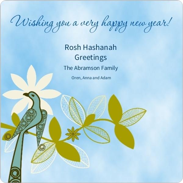 Rosh Hashanah Peaceful Dove Card | Rosh Hashanah Cards