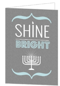 Modern Gray And Blue Hanukkah Card