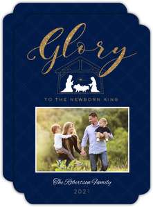 Glory Nativity Christmas Photo Card