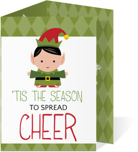 Green Elf Cheer Holiday Party Invitation