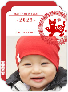 Year of the Horse Chinese New Year Card