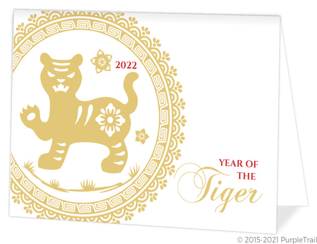 Gold and Red Snake Chinese New Year Card | Chinese New Year Cards