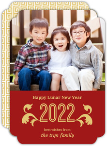 Simple Gold and White Photo Chinese New Years Card
