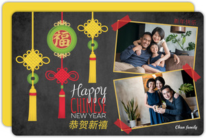 Chinese Decorative Tassel New Years Photo Card