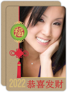 Chinese New Years Ornament Photo Card