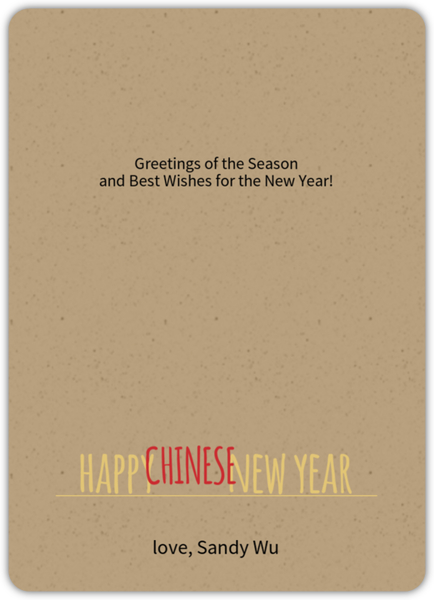 Chinese new years ornament photo card chinese new year cards chinese new years ornament photo card spinner small loading m4hsunfo