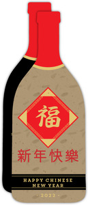Bottle Chinese New Years Party Invitation