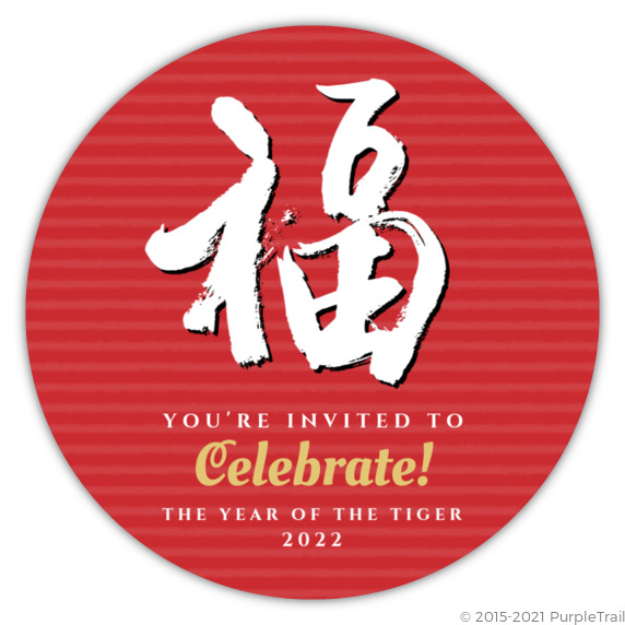 red dramatic horse chinese new year invitation
