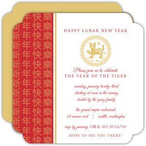 Red and Gold Pattern Symbols Chinese New Year Invitations