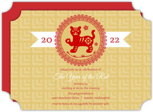 White Banner and Horse Symbol Chinese New Years Invitation