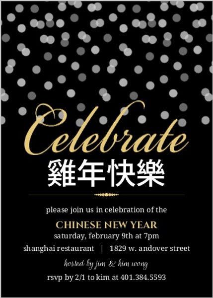 confetti chinese new year invite