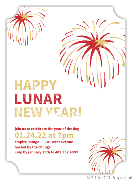 red and gold fireworks chinese new years invitation