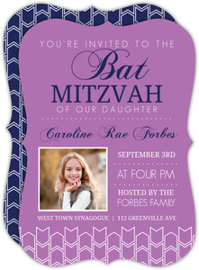 Banner Pattern Bat Mitzvah Invitation