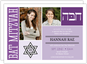 Purple Colorful Squares Hebrew Name  Bat Mitzvah Invitation