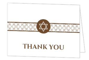 Brown And White Star Pattern Thank You Card