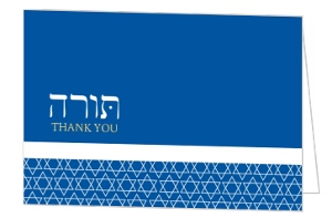 Blue And Gold Stripe Bar Mitzvah Thank You Card