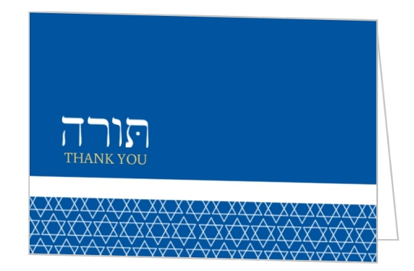 Blue And Gold Stripe Bar Mitzvah Thank You Card Religious Thank
