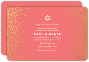 Gold Foil Confetti Frame Bat Mitzvah Invitation