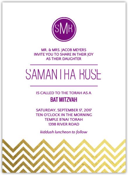 Modern Monogram Chevron Foil Bat Mitzvah Invitation Final Bat