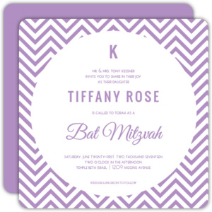 Chevron Circle Bat Mitzvah Invitation
