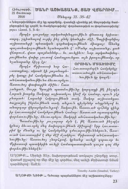 Armenian Med