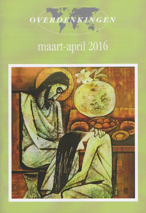 Dutch Gallery Cover