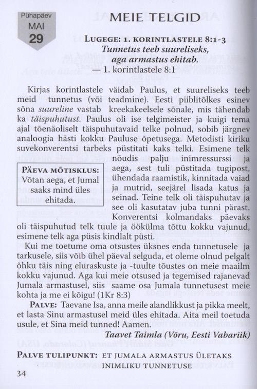 Estonian Med