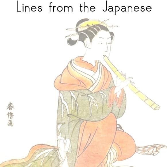 japanese flute unaccompanied player