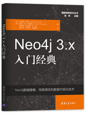 Download Neo4j 3.x (Chinese edition)