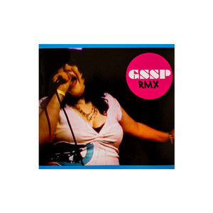 Gossip: Listen Up! CDEP thumb