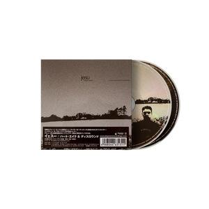 Jesu: Heart Ache & Dethroned Japanese Import 2xCD thumb