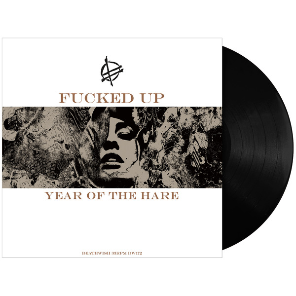 Fu yearofthehare lp 1