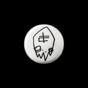 TC Skull White 1.25