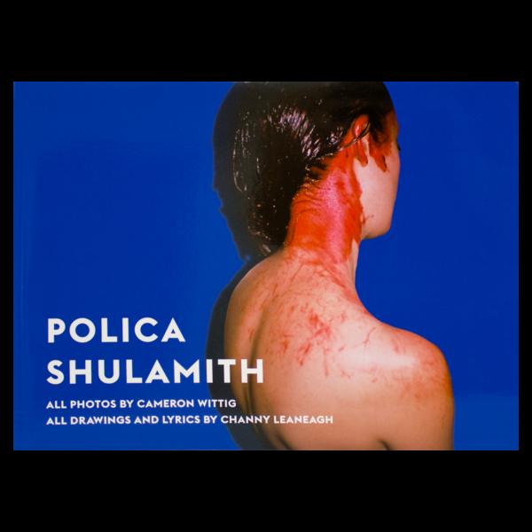 Mom polica shulamith book 1