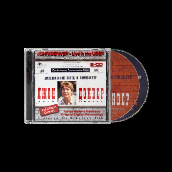 Jd liveinussr cd 1