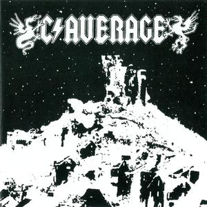 C Average: C Average CD | DIGI | Vinyl LP thumb