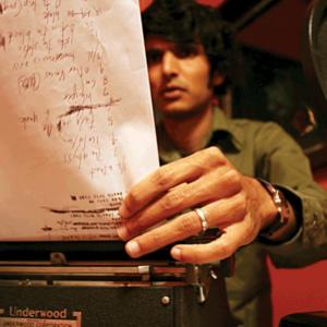 Imaad Wasif: Imaad Wasif CD | DIGI thumb