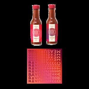 Bitchin' Hot Sauce + Digital Download thumb