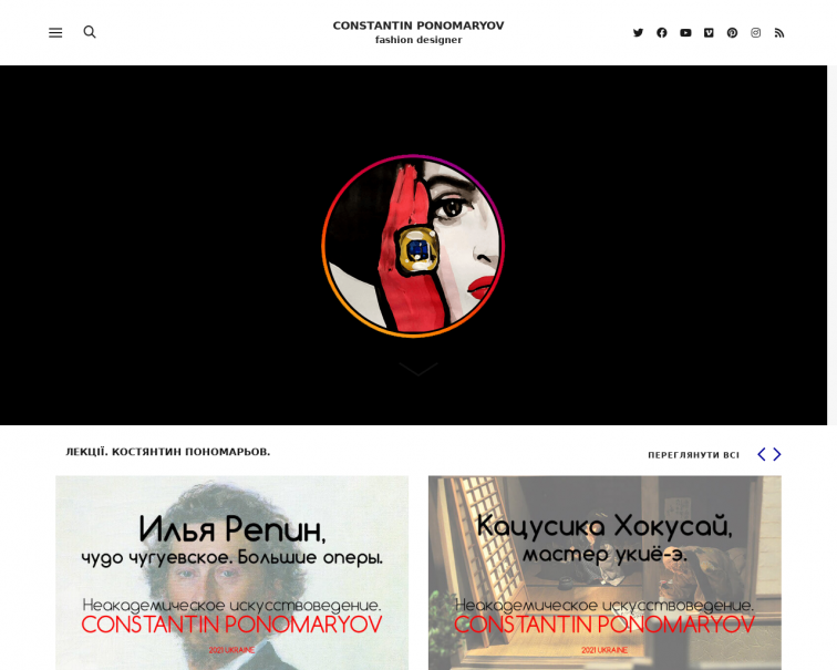 Screenshot of ponomaryov.biz