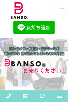 Mobile screenshot of banso.biz