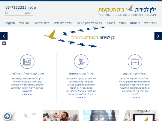 Tablet screenshot of www.yl-invest.co.il