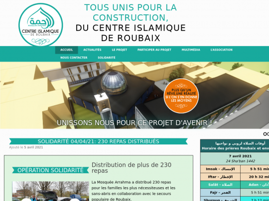 Tablet screenshot of www.centreislamiquederoubaix.fr