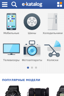 Mobile screenshot of www.e-katalog.ru