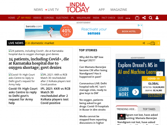 Tablet screenshot of www.indiatoday.in
