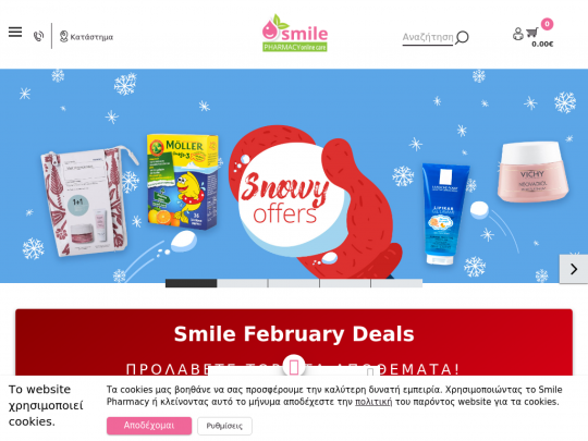 Tablet screenshot of www.smile-pharmacy.gr