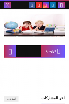 Mobile screenshot of www.haiamghala.xyz