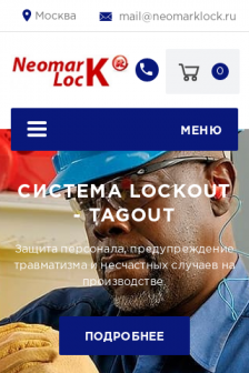Mobile screenshot of neomarklock.ru