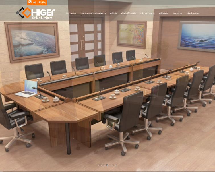 Screenshot of www.higer.co