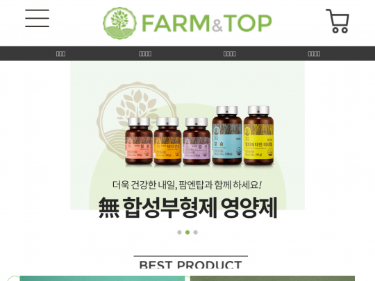 Tablet screenshot of www.farmntop.co.kr