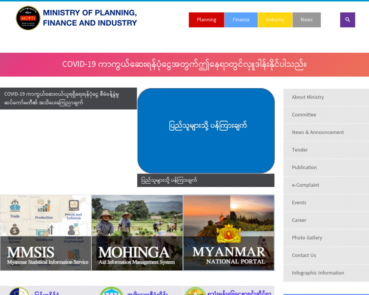 Screenshot of www.mopfi.gov.mm